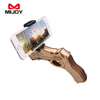 2017 Augmented Reality Aircraft shooting wood AR gun with bluetooth connection AR game Gun