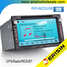 "Erisin ES7648V 7"" Car Media DVD Player with GPS 3G for Polo"