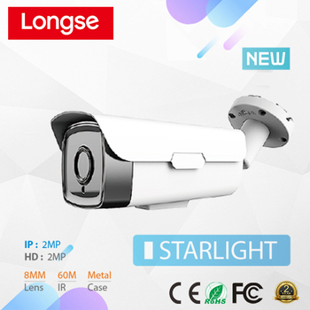 Starlight Full Color Camera