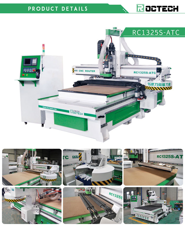 3D CNC Router Woodworking Combined Machine RC1325S-ATC