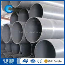 mpvc/pvcm/pvc lay flat flexible pipe/tubes for water supply