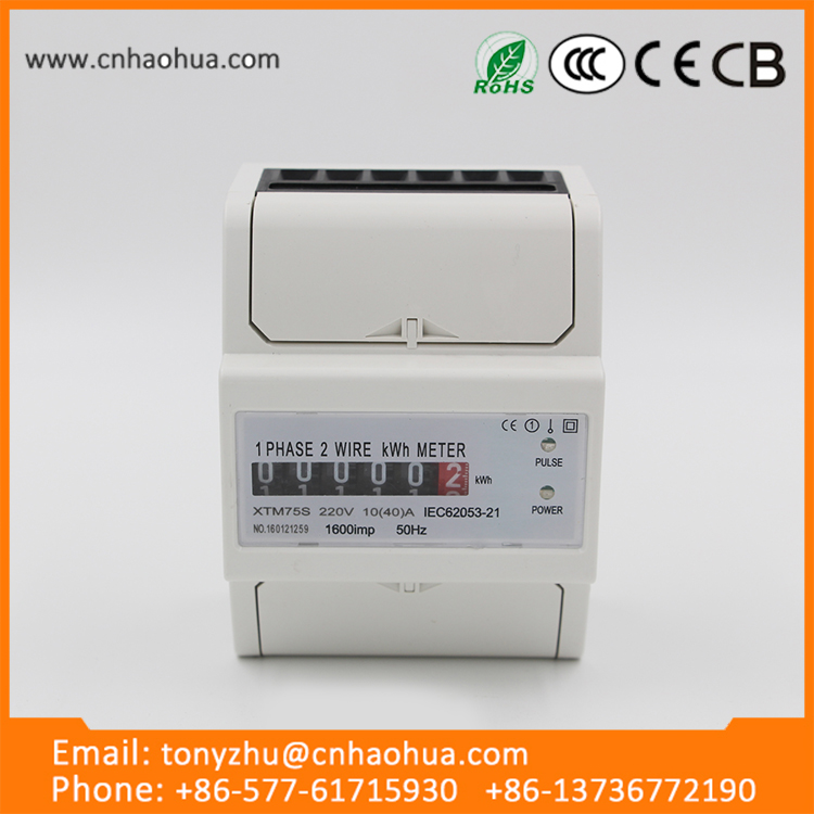 china wholesale custom single phase din-rail kilowatt hour kwh energy meter