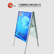 A1 free standing A frame pavement sign poster display a board