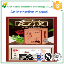 Good quality foot moxibustion foot care product