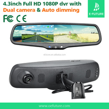 "4.3 ""dual screen TFT LCD Monitor HD Inverso Dell'automobile di Retrovisione Specchio + Night Vision Backup Camera"