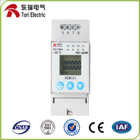 2016 New Reasonable Price din rail energy meter single phase smart meter
