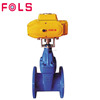 /product-detail/wholesale-electric-actuated-low-pressure-stem-gate-valve-pn200-60724532603.html