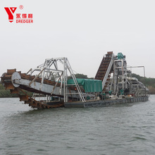 China made hot sale bucket chain gold dredger price