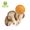 Blue Vacuum Packed Oyster Mushrooms Zinc Extract Powder Buyers