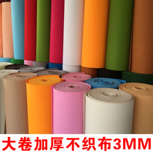 Non Woven Polyester Felt for Handcraft with Cheap Price Thick Felt Fabric