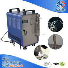 aotai welding machine