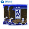 Healthy food product 10 full sheets roasted seaweed nori for sale