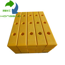 Uhmwpe Anti Impact Rubber Fender Pad Factory Export Price Various Color