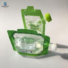PA/Nylon/<strong>PE</strong> laminated double ziplock Baby doypack spout food pouch with cap