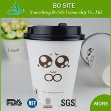 200ml Factory Price Coffee tea water usage Paper Cup with lid or cover