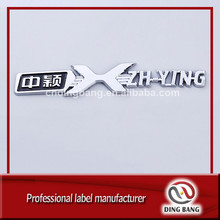 Professional Waterproof 3M Adhesive Use Car Body Decoration Hard Plastic Soft Enamel Type Custom Auto Emblem
