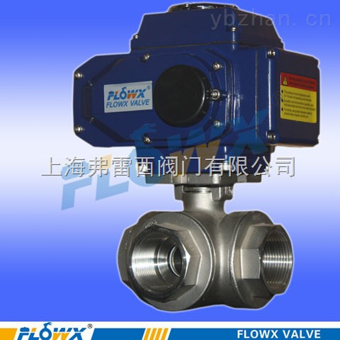 2015 electric actuated 3-way ball valve