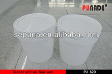 Single component concrete runway potting sealant seal/patio sealer/natural stone tile sealant