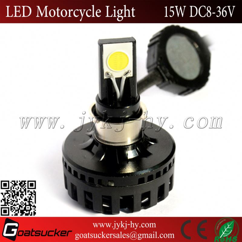 15W led h4 motorcycle headlight bulbs electric motorcycle spare parts led lighting scooter headlights