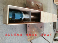 High Quality and Stable Performance Micro Nano Bubble Generator for High Efficiency Aeration