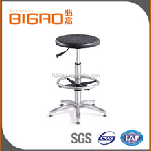 Hight Quality and Low Price Steel Material and Laboratory Furniture Type metal lab stool with Classis Finish