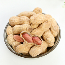 Chinese ton price hulled raw groundnuts peanuts for sale 9/11