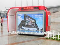 High quality prefab house with phone connection port /internet connet port YNB220