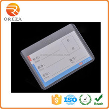 Plastic pvc credit card case