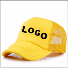 OEM Promotional Plain Snapback <strong>Hat</strong>,Sport Cap,Baseball Cap