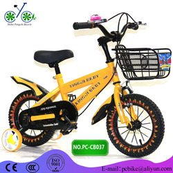 four wheels kids gas dirt bikes for sales/children gas dirt bicycles made in China