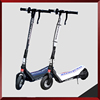 250W Folding Carton Fiber Electric Scooter for Adult, Foldable Electric Stand Up Scooter