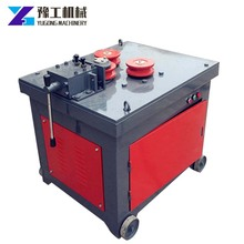 professional design plate bending machine drawing