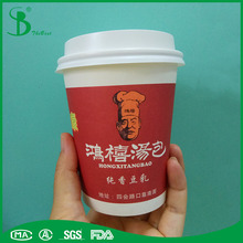 hot sale single pe waterproof disposable paper soup cups 9oz 12oz 16oz from China supplier