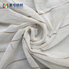 Hot sales stripe Linen curtain fabric alibaba china supplier