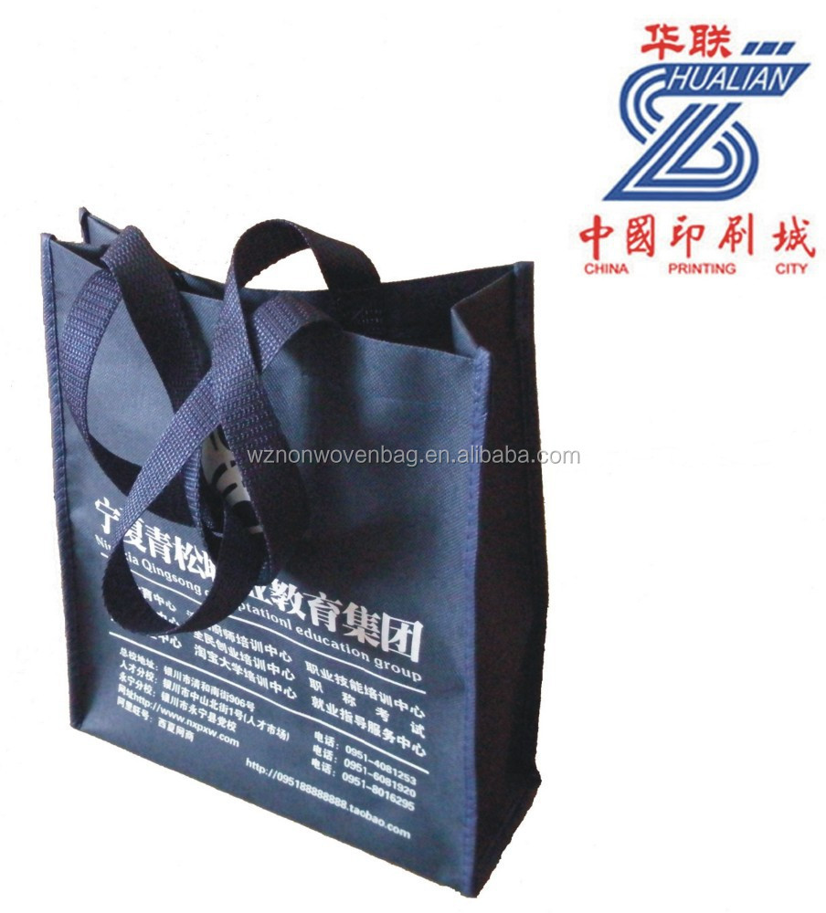 online shopping india foldable non woven bag
