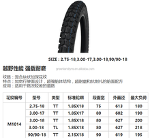 motorcycle tubeless tyres 3.00-18 tube tyres 3.00-18 3.50-18 3.75-18 motorcycle tires