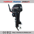 outboard engine T40BMS( Two stroke,Back control. Manual start,40HP,Short shaft)