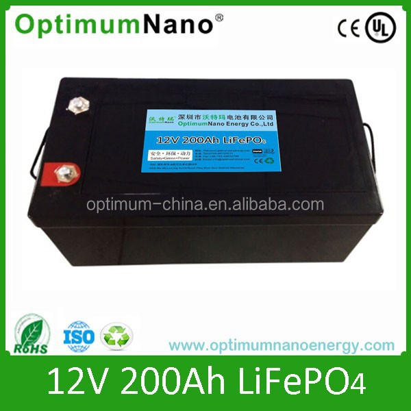 High quality 12v ups rechargeable battery with charger