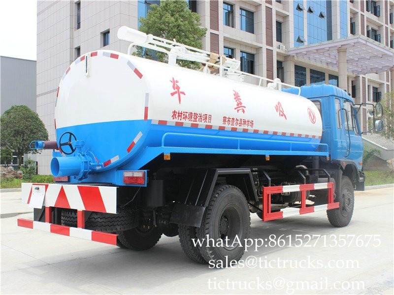 DF Dung vacuum truck 9m3 -05-Cesspit Emptier-Septic Tank.jpg