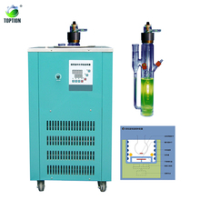 ultra low temperature liquid phase photochemical reactor manufacturer