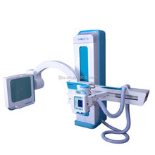 Equipment Digital x ray machine price for hospital radio