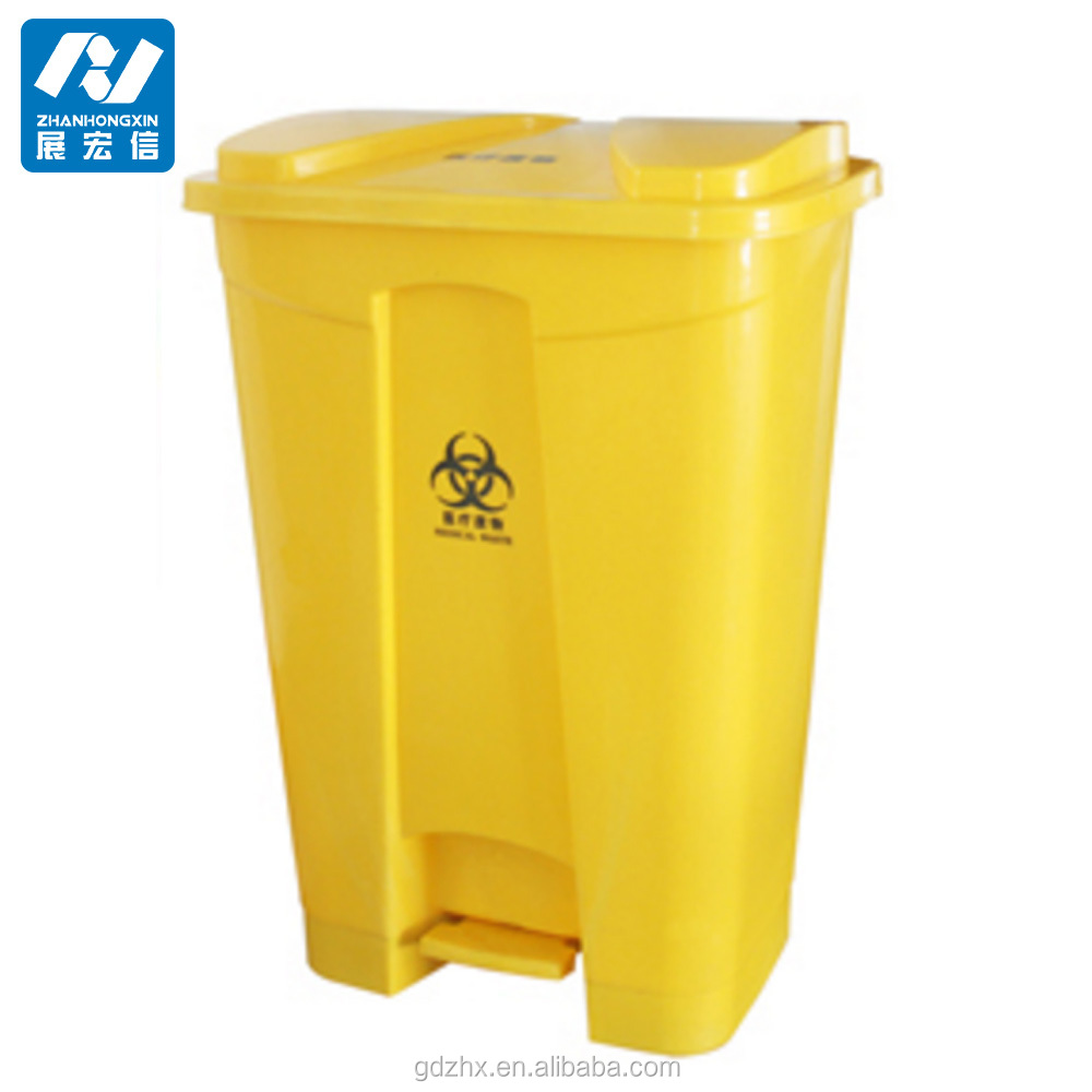 Large&small& medium capacity white environmentally category plastic trash can