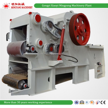 Plant sale cheap price automatic machine to make wood chip/industrial wood chipper shredder/wood chipper and shredder