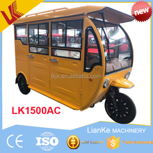 LK1500AC electric tricycle with Silica gel maintenance free battery/3 wheel electric tricycle for passenger