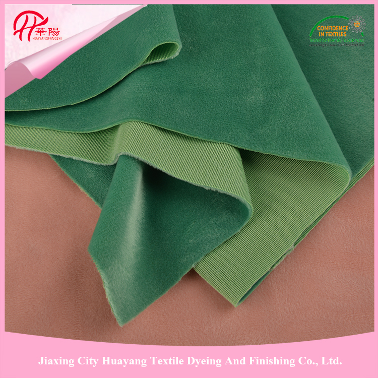 Anti-static minky fabric manufacturer