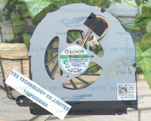 DELL Inspiron 17R N7110 Notebook fan 064C85