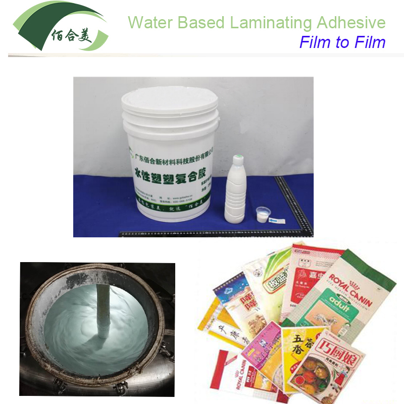 water based white latex acrylic resin liquid adhesive glue for laminating aluminum foil