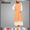 2017 Muslim Clothing Two Colors Baju Kurung Malaysia Abaya Clothing And Middle East Ethnic Region Kurung Dresses For Women