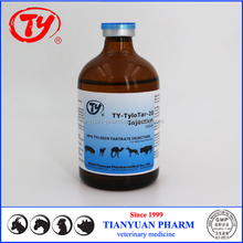 GMP tylan 200 injection with Mycoplasmas veterinary antibiotics