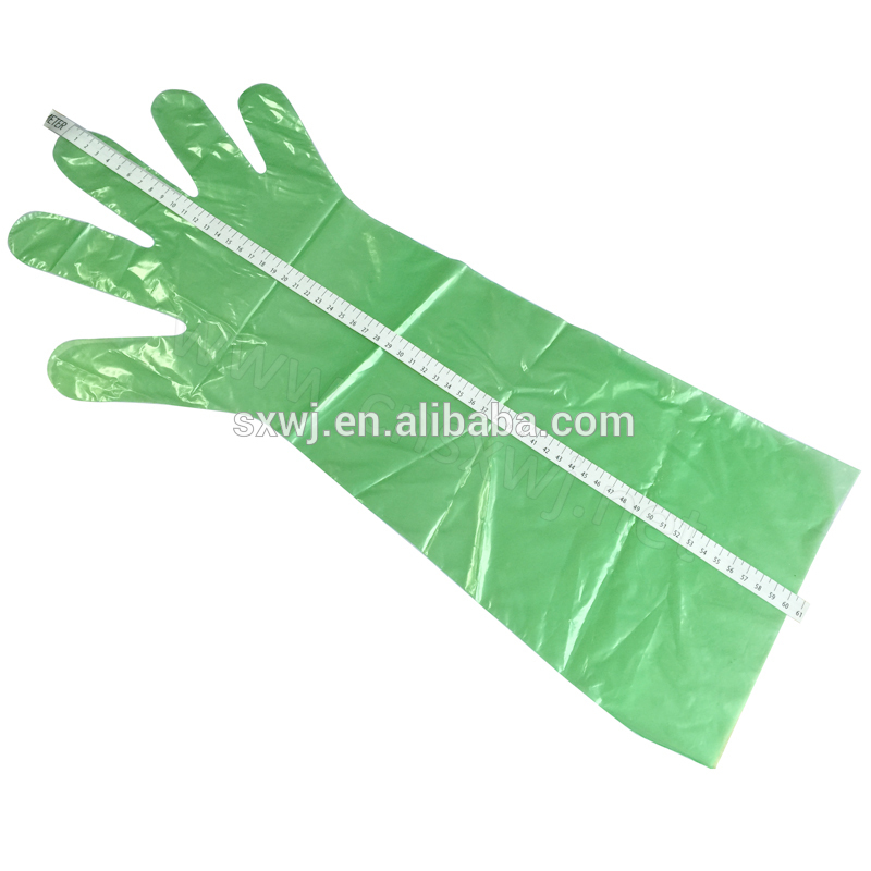 Disposable Long Arm Length Veterinary Glove WJ009